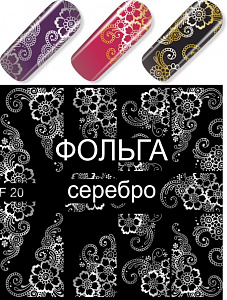 картинка Слайдер 20 магазин Gumla.ru являющийся официальным дистрибьютором в России