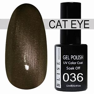 картинка Гель-лак BLISE CAT EYE 36 магазин Gumla.ru являющийся официальным дистрибьютором в России