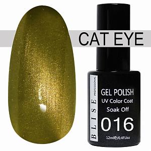 картинка Гель-лак BLISE CAT EYE 16 магазин Gumla.ru являющийся официальным дистрибьютором в России