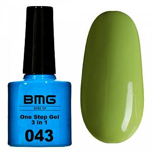 картинка BMG - ONE STEP (однофазный) 7,5 ml. 043 магазин Gumla.ru являющийся официальным дистрибьютором в России