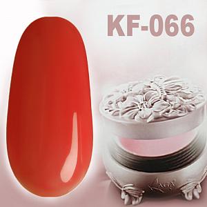 картинка KAGA - цветной гель. KF-066 магазин Gumla.ru являющийся официальным дистрибьютором в России
