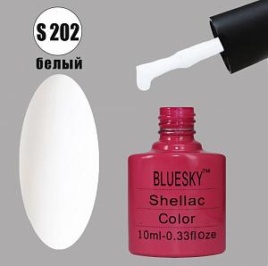 картинка Гель-лак BlueSky (серия S) 202 магазин Gumla.ru являющийся официальным дистрибьютором в России