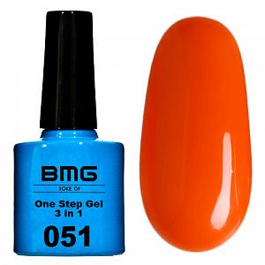 картинка BMG - ONE STEP (однофазный) 7,5 ml. 051 магазин Gumla.ru являющийся официальным дистрибьютором в России