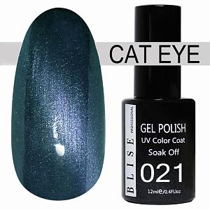 картинка Гель-лак BLISE CAT EYE 21 магазин Gumla.ru являющийся официальным дистрибьютором в России