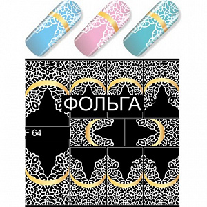 картинка Слайдер дизайн для ногтей 064 магазин Gumla.ru являющийся официальным дистрибьютором в России