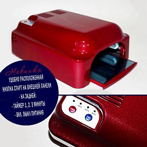 картинка Лампа УФ (36 Вт таймер в 3-х положен.) - Красная магазин Gumla.ru являющийся официальным дистрибьютором в России
