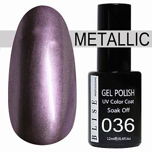 картинка Гель-лак BLISE METALLIС 36 магазин Gumla.ru являющийся официальным дистрибьютором в России