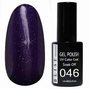 картинка Гель-лак BLISE 046- Темно-фиолетовый с цветным микроблеском магазин Gumla.ru являющийся официальным дистрибьютором в России