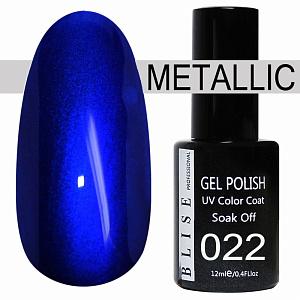 картинка Гель-лак BLISE METALLIС 22 магазин Gumla.ru являющийся официальным дистрибьютором в России