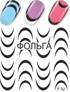 картинка Слайдер дизайн для ногтей 052 магазин Gumla.ru являющийся официальным дистрибьютором в России