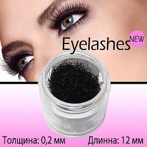 """картинка Ресницы """"Eyelashes New"""" (0.2 - 12 mm) магазин Gumla.ru являющийся официальным дистрибьютором в России"""