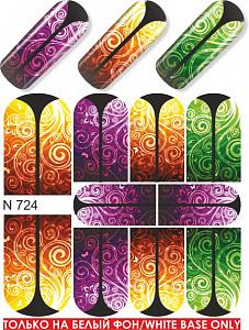 картинка Слайдер дизайн для ногтей 724 магазин Gumla.ru являющийся официальным дистрибьютором в России