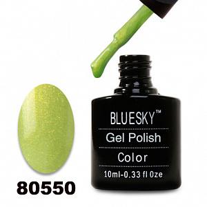 картинка Гель лак  Bluesky 80550-Желто-зеленый,перламутровый магазин Gumla.ru являющийся официальным дистрибьютором в России