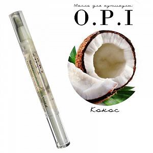 """картинка """"OPI""""- Масло для кутикулы  (кокос) магазин Gumla.ru являющийся официальным дистрибьютором в России"""