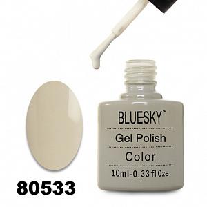 картинка Гель лак  Bluesky 80533-Молочно-желтый магазин Gumla.ru являющийся официальным дистрибьютором в России