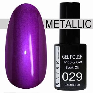 картинка Гель-лак BLISE METALLIС 29 магазин Gumla.ru являющийся официальным дистрибьютором в России