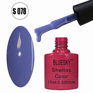 картинка Гель-лак BlueSky (серия S) 078 магазин Gumla.ru являющийся официальным дистрибьютором в России
