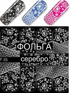 картинка Слайдер 25 магазин Gumla.ru являющийся официальным дистрибьютором в России