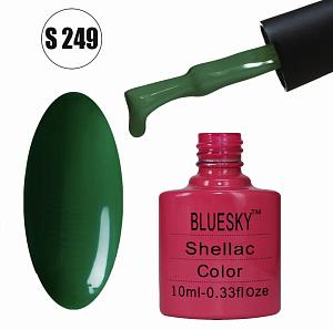 картинка Гель-лак BlueSky (серия S) 249 магазин Gumla.ru являющийся официальным дистрибьютором в России
