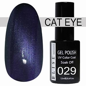 картинка Гель-лак BLISE CAT EYE 29 магазин Gumla.ru являющийся официальным дистрибьютором в России