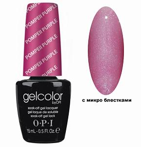картинка OPI C 09 магазин Gumla.ru являющийся официальным дистрибьютором в России