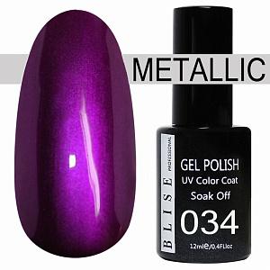 картинка Гель-лак BLISE METALLIС 34 магазин Gumla.ru являющийся официальным дистрибьютором в России