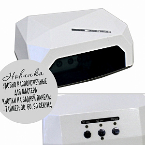 картинка Лампа «Бриллиант» (18/36 W LED CCFL) -белая магазин Gumla.ru являющийся официальным дистрибьютором в России