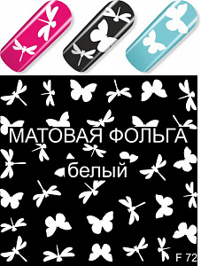 картинка Слайдер дизайн для ногтей 072 магазин Gumla.ru являющийся официальным дистрибьютором в России