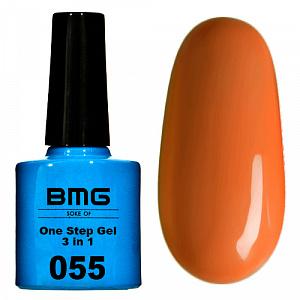 картинка BMG - ONE STEP (однофазный) 7,5 ml. 055 магазин Gumla.ru являющийся официальным дистрибьютором в России