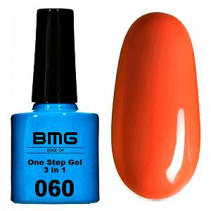 картинка BMG - ONE STEP (однофазный) 7,5 ml. 060 магазин Gumla.ru являющийся официальным дистрибьютором в России