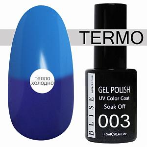 картинка Гель-лак BLISE TERMO 003 магазин Gumla.ru являющийся официальным дистрибьютором в России