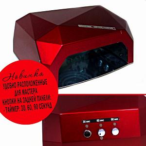 картинка Лампа «Бриллиант» (18/36 W LED CCFL) - красная магазин Gumla.ru являющийся официальным дистрибьютором в России
