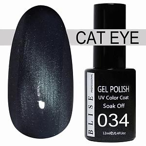 картинка Гель-лак BLISE CAT EYE 34 магазин Gumla.ru являющийся официальным дистрибьютором в России