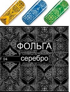 картинка Слайдер дизайн для ногтей 094 магазин Gumla.ru являющийся официальным дистрибьютором в России