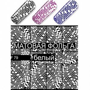 картинка Слайдер 79 магазин Gumla.ru являющийся официальным дистрибьютором в России