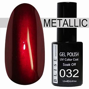 картинка Гель-лак BLISE METALLIС 32 магазин Gumla.ru являющийся официальным дистрибьютором в России