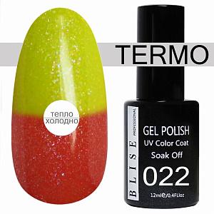 картинка Гель-лак BLISE TERMO 022 магазин Gumla.ru являющийся официальным дистрибьютором в России