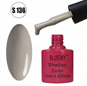 картинка Гель-лак BlueSky (серия S) 136 магазин Gumla.ru являющийся официальным дистрибьютором в России