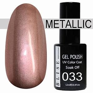 картинка Гель-лак BLISE METALLIС 33 магазин Gumla.ru являющийся официальным дистрибьютором в России
