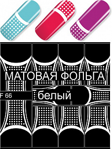 картинка Слайдер дизайн для ногтей 066 магазин Gumla.ru являющийся официальным дистрибьютором в России