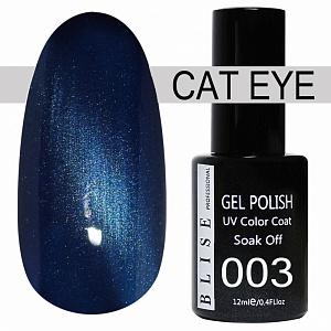 картинка Гель-лак BLISE CAT EYE 03 магазин Gumla.ru являющийся официальным дистрибьютором в России