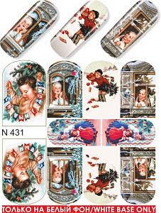 картинка Слайдер дизайн для ногтей 431 магазин Gumla.ru являющийся официальным дистрибьютором в России