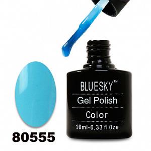 картинка Гель лак  Bluesky 80555-Голубой магазин Gumla.ru являющийся официальным дистрибьютором в России