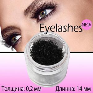 """картинка Ресницы """"Eyelashes New"""" (0.2 - 14 mm) магазин Gumla.ru являющийся официальным дистрибьютором в России"""