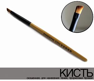 картинка Кисть - для теней, прорисовки бровей KM-13 магазин Gumla.ru являющийся официальным дистрибьютором в России