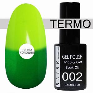картинка Гель-лак BLISE TERMO 002 магазин Gumla.ru являющийся официальным дистрибьютором в России