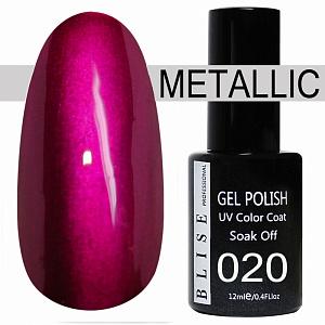 картинка Гель-лак BLISE METALLIС 20 магазин Gumla.ru являющийся официальным дистрибьютором в России