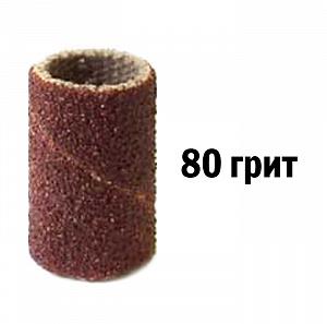 картинка Колпачок цилиндрический 80 грит магазин Gumla.ru являющийся официальным дистрибьютором в России