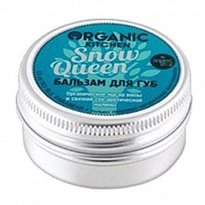 """картинка Organic Kitchen - Бальзам для губ """"Snow Queen"""" 15 мл магазин Gumla.ru являющийся официальным дистрибьютором в России"""