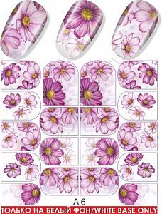 картинка Слайдер дизайн для ногтей 6 магазин Gumla.ru являющийся официальным дистрибьютором в России